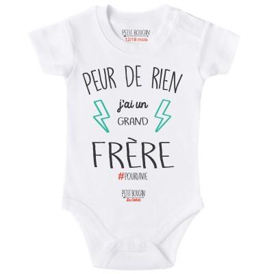 """Body """"Frère"""""""